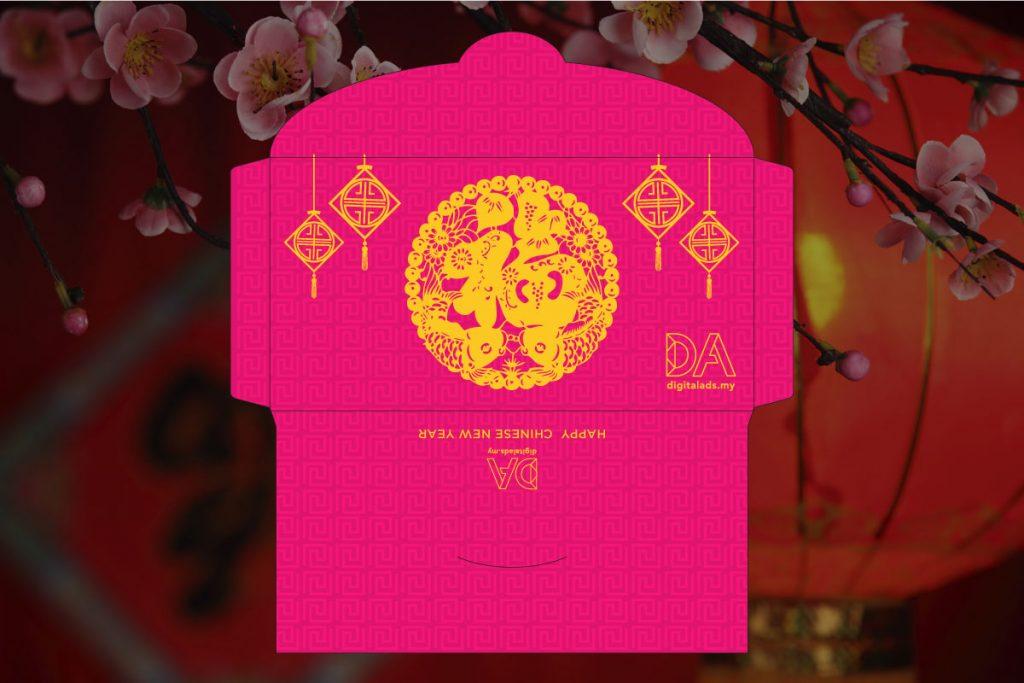 Horizontal Ang Pao Red Packet Printing Malaysia
