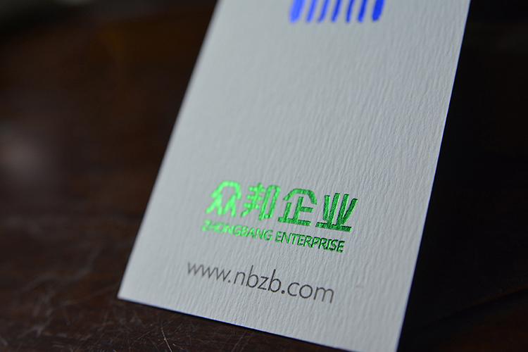 green-hot-stamping-printing-malaysia