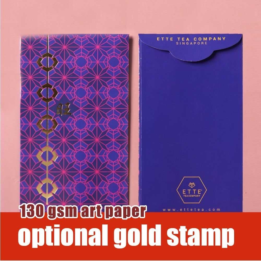 money packet printing-malaysia-1