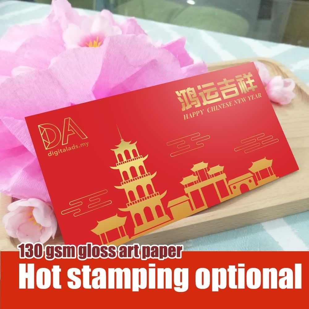 horizontal ang pao printing malaysia-6