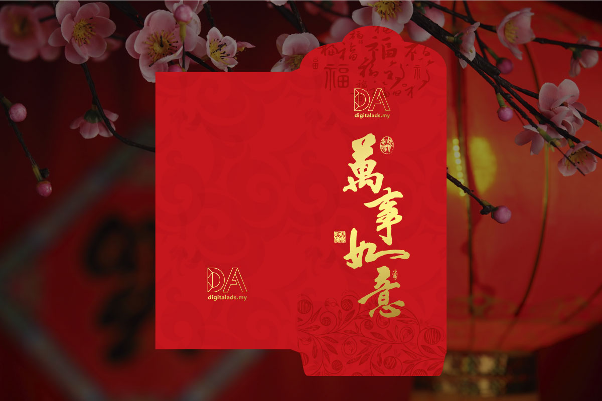 Matt Texture Paper Ang Pao Red Packet Malaysia