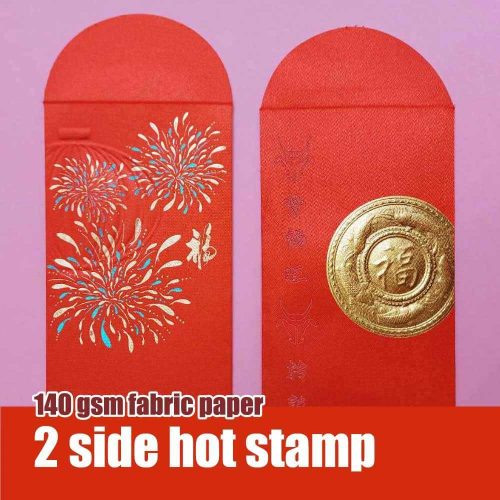 fabric-red-packet-printing-2