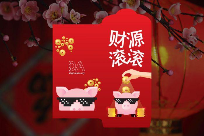 Ang Pao Red Packet Printing Malaysia