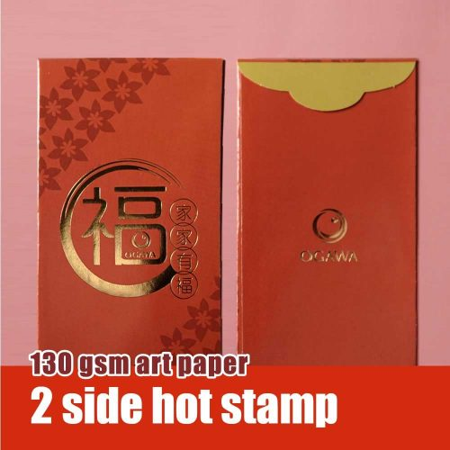 2 side gold stamping ang pao