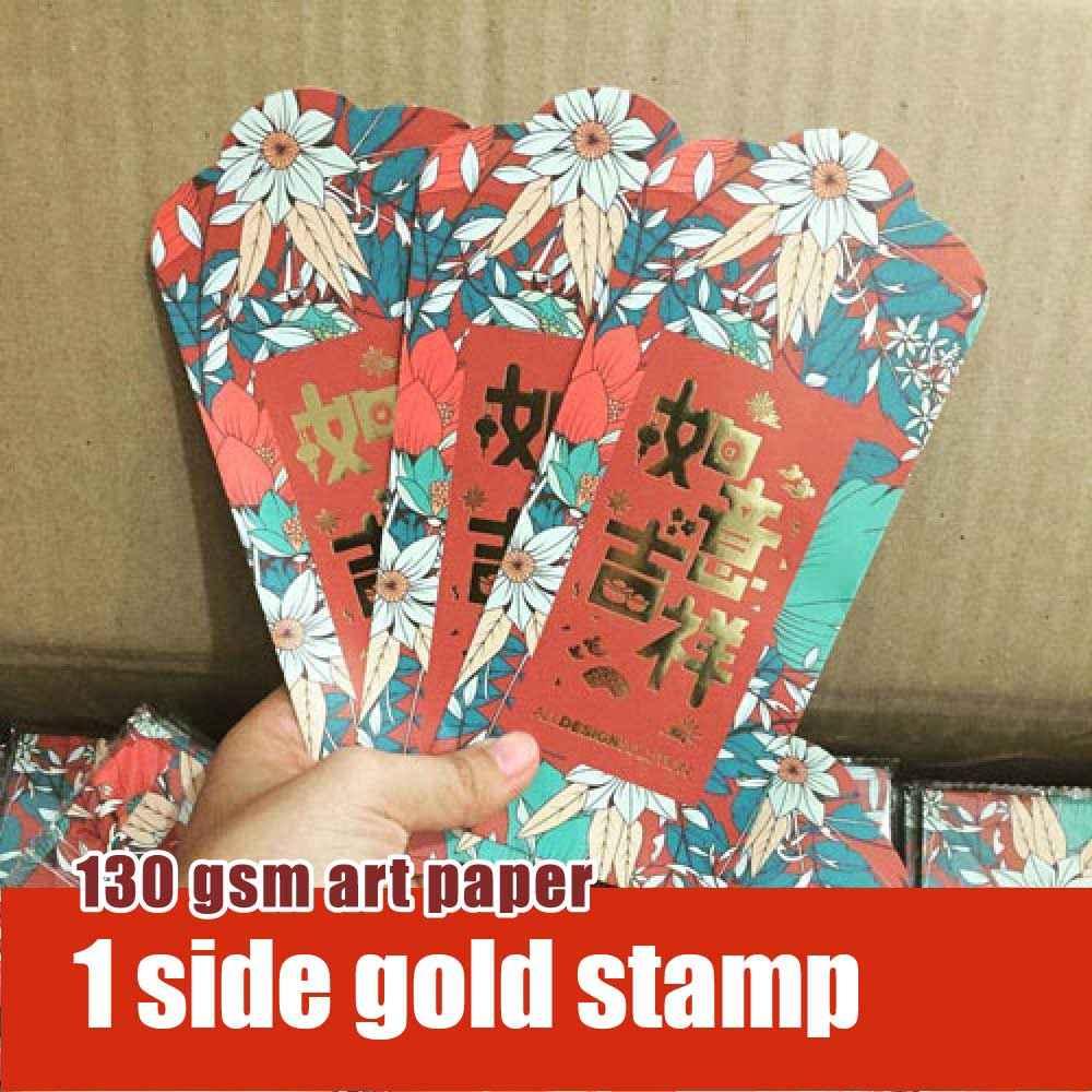 ang-pao-printing-malaysia-1
